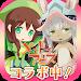 Download フェアリードール[無料で遊べる妖精育成着せ替えゲーム] 1.1.14 APK